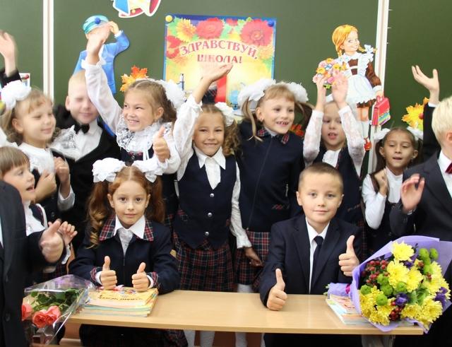 О записи в первый класс: зачисление ребенка в школу, как подать заявление