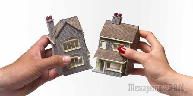 Как делится имущество при разводе, если собственник муж: права жены на квартиру