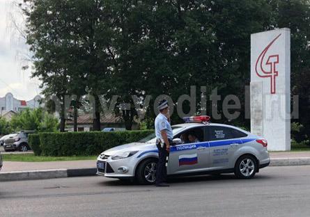 Штраф за такси без лицензии в 2018: статья и сумма наказания, как оплачивать