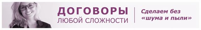 О досудебном порядке урегулирования споров по АПК РФ: подача претензии, статья