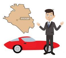 О транспортном налоге в Краснодарском крае: как рассчитать, какие есть льготы