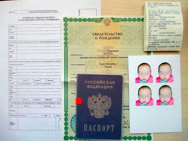О вписывании ребенка в загранпаспорт: нового и старого образца, нужно ли и как