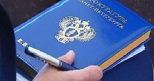 О проверках прокуратуры: внеплановая без предупреждения, может ли проводить