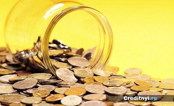 Сроки уплаты налогов и сборов, как устанавливается порядок оплаты
