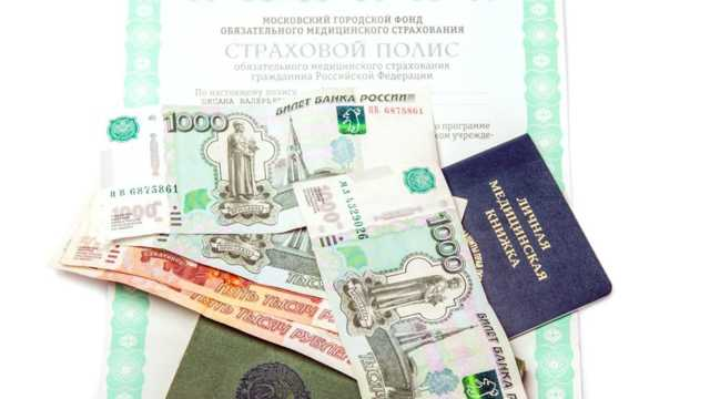 Штраф за отсутствие санкнижки: статья и сумма наказания, как оплачивать