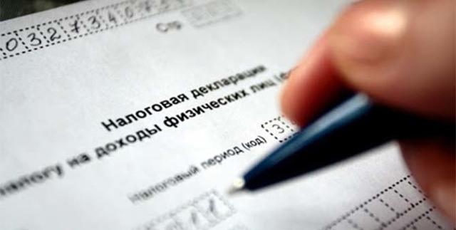 Заявление на налоговый вычет при покупке квартиры, как заполняется бланк
