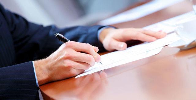 Об апелляционном порядке рассмотрения уголовных дел: образец возражения
