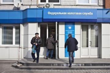 О возврате госпошлины при отказе от исков в судах общей юрисдикции: по АПК РФ