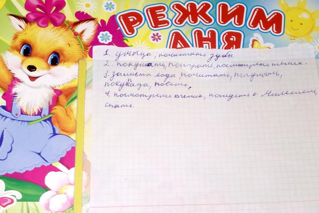 О взятии ребенка из дома ребенка под опеку: какие документы нужны, как оформить