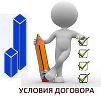 О договорах купли-продажи квартир: типовой образец ДКП, как составить самостоятельно