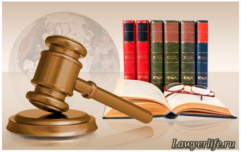 О территориальной подсудности гражданских дел: её виды, как определить для иска