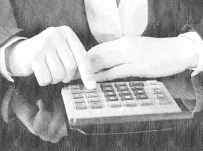 Взимаются ли алименты с пенсий: как могут удерживать с инвалидов 1 и 2 группы