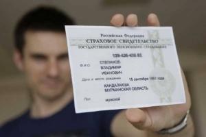 Какие документы нужно менять при смене фамилии: после замужества, как это делать