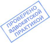 Исковые заявления о признании утратившими право пользования жилым помещением: образец
