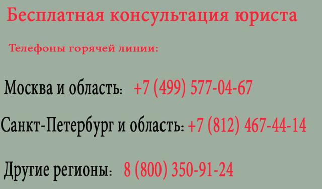 О программе государственной поддержки многодетной семьи в РФ: социальные меры