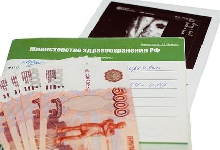 Кто выплачивает декретные: государство или работодатель, кто оплачивает