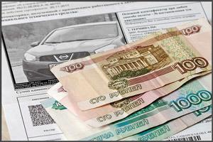 Сумма штрафов для невыезда за границу в 2018, проверить наличие штрафов ГИБДД
