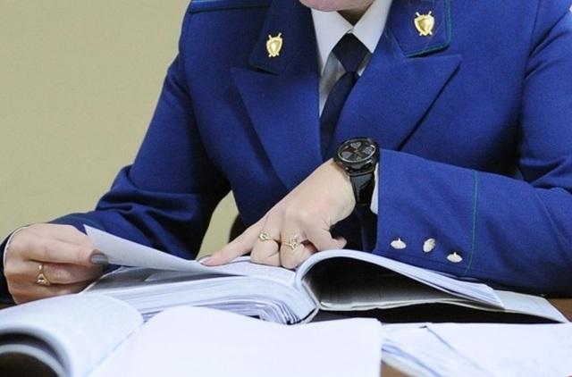 О представлении прокурора: что это такое, срок рассмотрения, образец уведомления