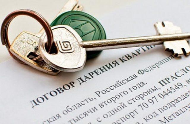 Можно ли отозвать дарственную на квартиру: как отменить договор дарения