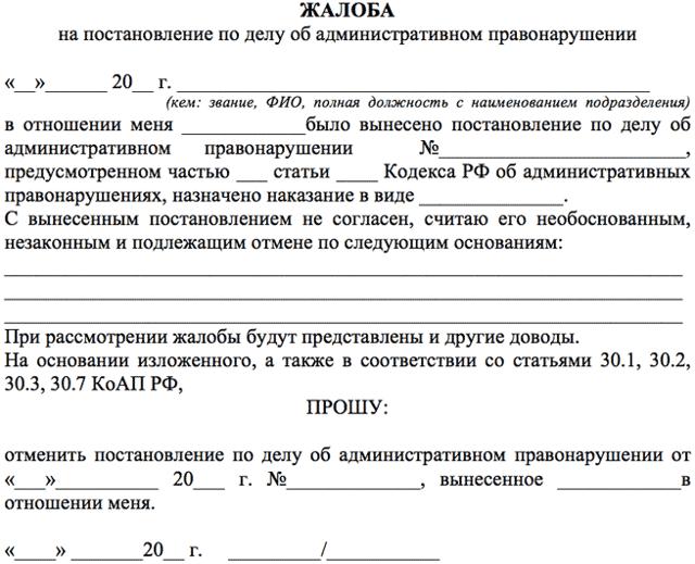 Штраф за невключенный поворотник: статья и сумма наказания, как оплачивать