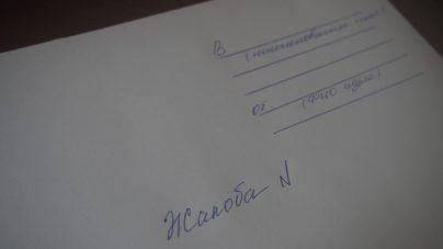 Заявление в прокуратуру о проведении проверки: образец обращения, как написать