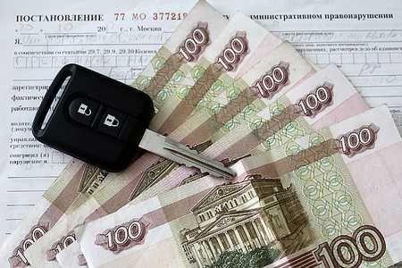 Льготный период оплаты штрафа ГИБДД, как оплатить штрафы в два раза дешевле