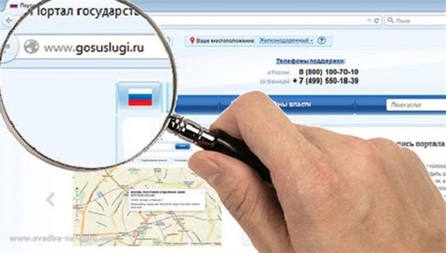 Как подавать заявление в ЗАГС через интернет: свободные даты, подача онлайн