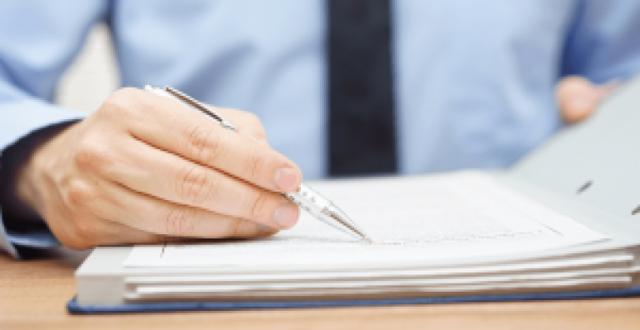 О заявлении на отгул: образец как правильно писать, по семейным обстоятельствам