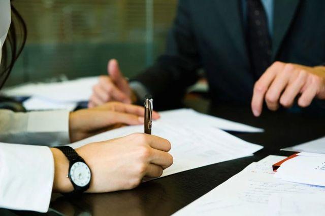 Образец жалобы на постановление об административном правонарушении