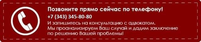 Возвращение уголовных дел прокурору: основания, образец ходатайства, 237 УПК РФ
