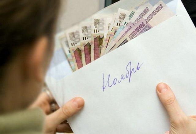 Как платить алименты: оплата правильно, как лучше, можно ли самому, способы