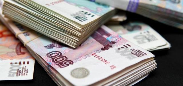 СЗВ-М штраф за несвоевременную сдачу: статья и сумма наказания, как оплачивать