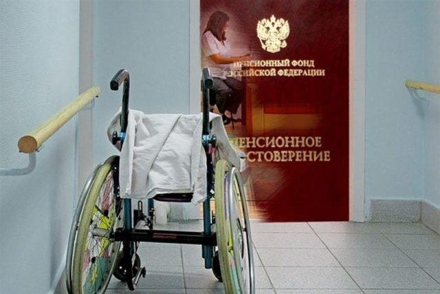 Как оформляют пенсию по инвалидности: список необходимых документов