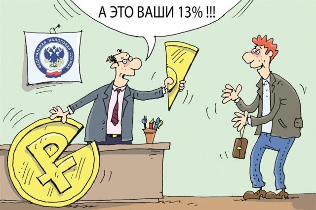 До какого числа подается декларация 3 ндфл на налоговый вычет, сроки