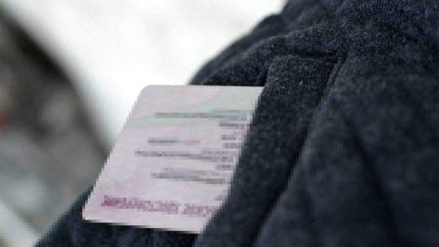 Езда без прав - штраф в 2018: статья и сумма наказания, как оплачивать