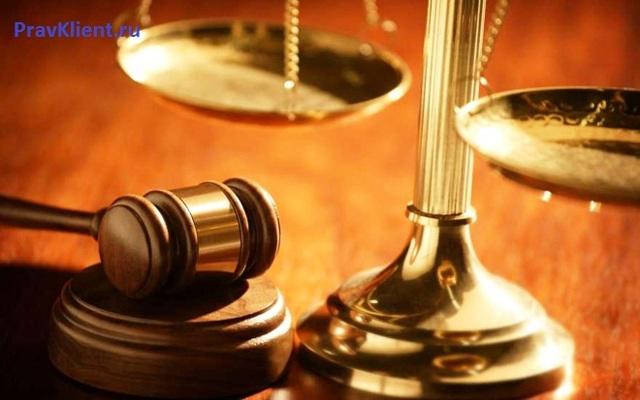 О коллективных исках: образец искового заявления в суд в гражданском процессе