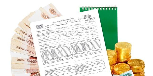 Срок уплаты НФДЛ при увольнении, обязан ли работодатель выдавать справку 2 НФДЛ
