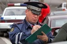 При каком условии административный штраф считается уплаченным, в какие сроки
