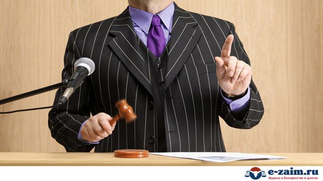О реализации арестованного имущества судебным приставом: залоговый аукцион