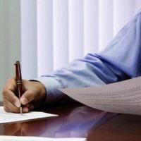 О подаче апелляции: как это сделать, правила, когда и куда можно жалобу, порядок