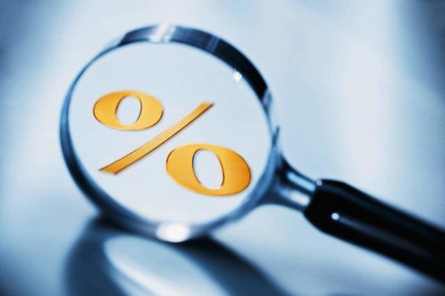 Сколько раз можно получать налоговые вычеты: как воспользоваться, сколько составляет