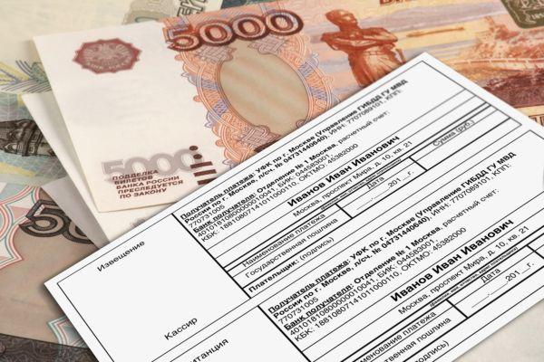О документах для прописки: куда подавать, сколько стоит госпошлина