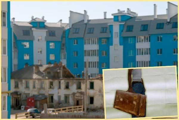 О выселении из квартиры прописанного человека не собственника: основания