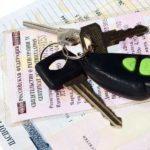 О документе, подтверждающем право собственности на транспортное средство: какой