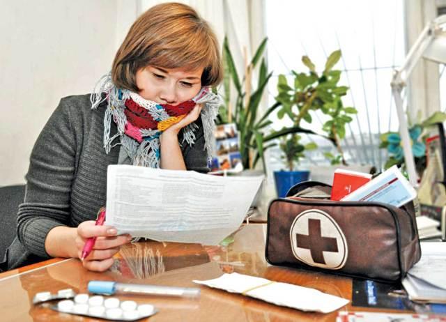 О расчете среднего заработка для больничного: какие дни берутся, сумма заработка