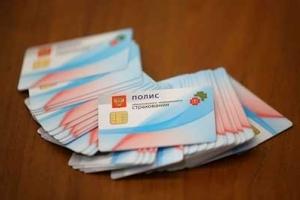О замене полиса ОМС при смене фамилии: куда обратиться, документы