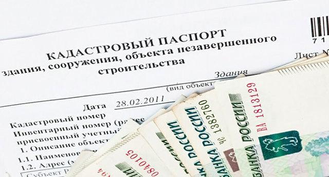 Что такое кадастровые паспорта: что это за документ, срок действия, как получить