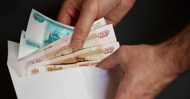 Штраф за зарплату ниже МРОТ в 2018: статья и сумма наказания, как оплачивать
