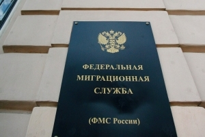 Можно ли поменять паспорт в других городах: как заменить не по месту прописки