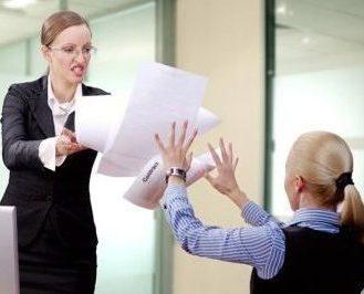 О жалобе в трудовую инспекцию о невыплате заработной платы: образец